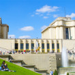 Stock Photo: Palace on Trocadero square