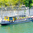Cruise boat over the Seine - ストック写真