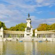 Monument to Alonso XII, Buen Retiro park, Madrid, Spain - Stock Photo