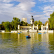 Monument to Alonso XII, Buen Retiro park, Madrid, Spain. Boats in the lake - Stock Photo