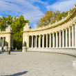 Square in the Retiro park, Madrid - Stock Photo