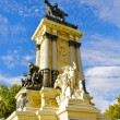Close view of the monument to Alonso XII in Buen Retiro park, Madrid, Spain - Stock Photo
