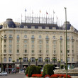 Ritz hotel, Madrid city, Spain - Stock Photo