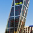 The Puerta de Europa towers (Gate of Europe) in Madrid, Spain — Stock Photo