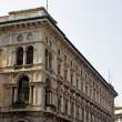 Beautiful building in Milan - Stock Photo