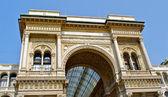 Milan'ın güzel binada — Stok fotoğraf