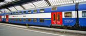 Ferroviaria delle ffs, compagnia ferroviaria svizzera — Foto Stock