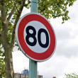 Sign 80 kilometers per hour — Stock Photo