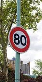 Sign 80 kilometers per hour — Stock Photo