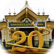 Stock Photo: Disneyland Paris 20th anniversary