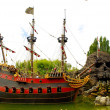 Pirate ship and the Skull rock from Peter Pan cartoon - Stock Photo