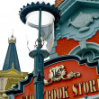 Storybook store — Stock Photo