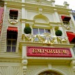 Stock Photo: Emporium building on main street