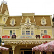 Building in the Disneyland — Foto Stock