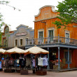 Stock Photo: Houses in Frontierland