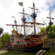 Captain Hook's pirate ship — Foto de Stock