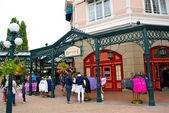 And Disneyland — Stock Photo