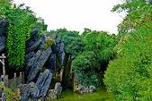 Black rocks panorama — Stock Photo