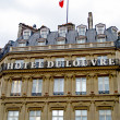 Hotel du Louvre, Paris, France - Stock fotografie