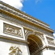 Top of the Arc de Triomphe du Carrousel, Paris, France - Stock Photo