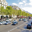 Champs des Elysees, Paris France - Stock Photo