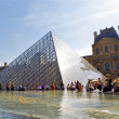 Pyramide du Louvre, Paris, France — Stockfoto