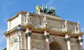 Arc de Triomphe du Carrousel, Paris, France — Stock Photo