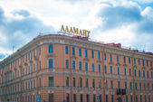 Pink building of Saint Petersburg — Stock Photo