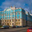 Blue building in Saint Petersburg — Stock Photo