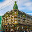 Building on the Nevskiy avenue - Foto Stock
