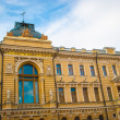 Stock Photo: Building in baroco style in Saint Petersburg