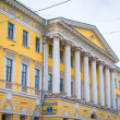 Stock Photo: Building in baroco style