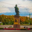 Monument in Saint Petersburg - Stock Photo