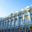 Royalty-Free Stock Photo: Panoramic view of Catherine Palace, Pushkin, St.Petersburg, Russia