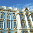 Part of Catherine Palace, Pushkin, St.Petersburg, Russia — Stockfoto