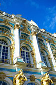 Columns of Catherine Palace, Pushkin, St.Petersburg, Russia — Stock Photo