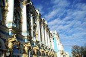 Parte del palazzo di caterina pushkin, san pietroburgo, russia — Foto Stock