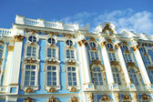 Part of Catherine Palace, Pushkin, St.Petersburg, Russia — Stock Photo
