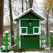 Green small house — Stock Photo