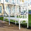 Metallic bench in park of the town Tsarskoe selo, St. Petersburg, Russia — Stock Photo