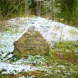 Stok fotoğraf: Stone with inscription dedicated to Russiwrite Alexan