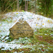 Стоковое фото: Stone with inscription dedicated to Russiwrite Alexan