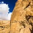 Sandstone cliffs in Timna Valley featuring King Solomon's Pillar — Stock Photo