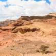 Landscape of the Timna Valley — Stock Photo