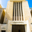 The Jerusalem Great Synagogue — Stock Photo