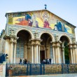 Basilica of Agony A Catholic Franciscan church — Stock Photo