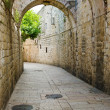 Via Dolorosa, Jerusalem, Israel - Stock Photo