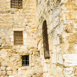 Via Dolorosa, Jerusalem, Israel — Stock Photo #16226391
