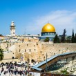 The Temple Mount (Jerusalem, Israel) — Stock Photo