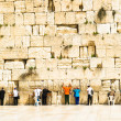 Western (Wailing) Wall. Jerusalem, Israel. — Stock Photo